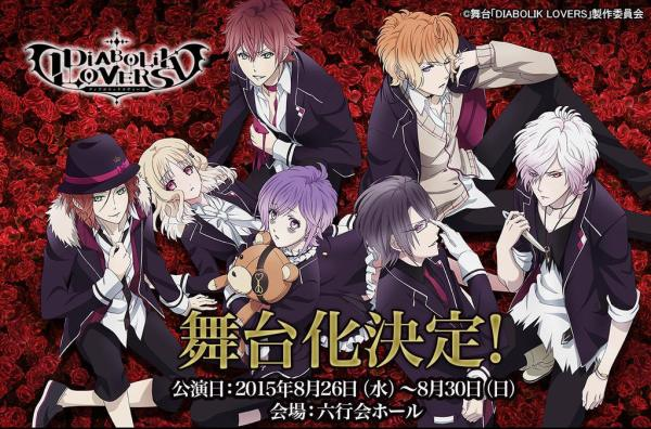 diabolik-lovers-gets-2nd-anime-season-and-stage-play-01