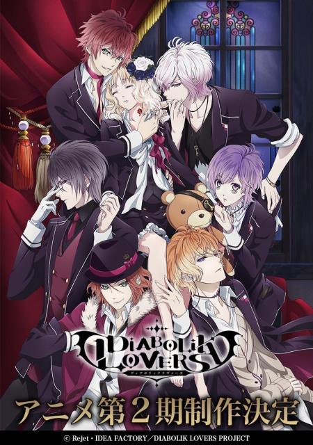 diabolik-lovers-gets-2nd-anime-season-and-stage-play-02