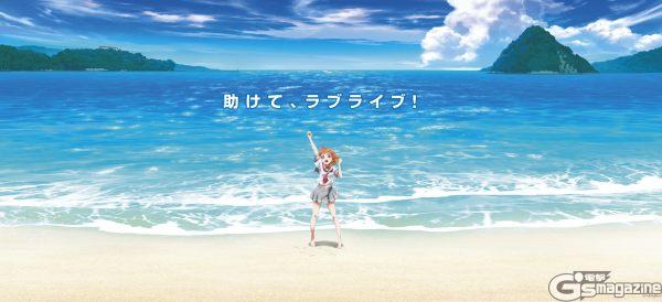love-live-sunshine-coming-soon-01
