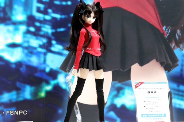 wf-2015-winter-azone-doll-02