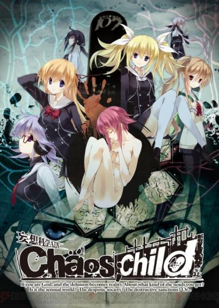 chaos-child-gets-anime-and-ps4-ps3-vita-ports