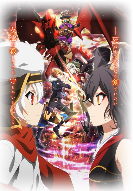 chaos-dragon-anime-update-07