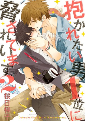 japan-bookstore-employees-rank-top-boys-love-manga-of-2014-04