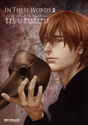 japan-bookstore-employees-rank-top-boys-love-manga-of-2014-06