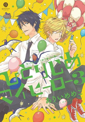 japan-bookstore-employees-rank-top-boys-love-manga-of-2014-07