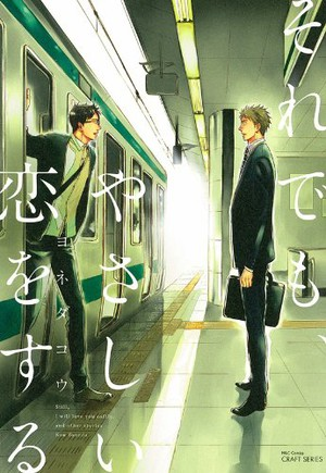 japan-bookstore-employees-rank-top-boys-love-manga-of-2014-09