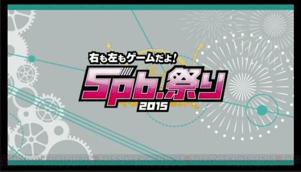 shikura-chiyomaru-announce-new-project-on-march-28