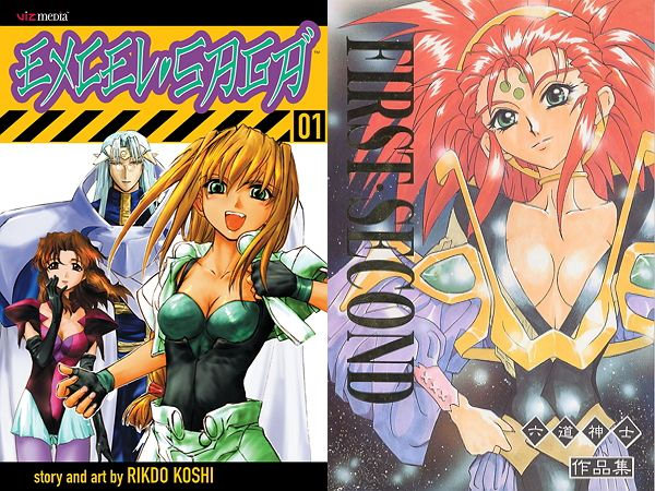 29-famous-manga-and-anime-artists-that-have-done-hentai-01