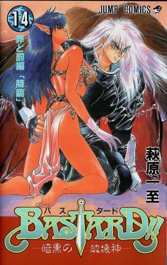 29-famous-manga-and-anime-artists-that-have-done-hentai-17