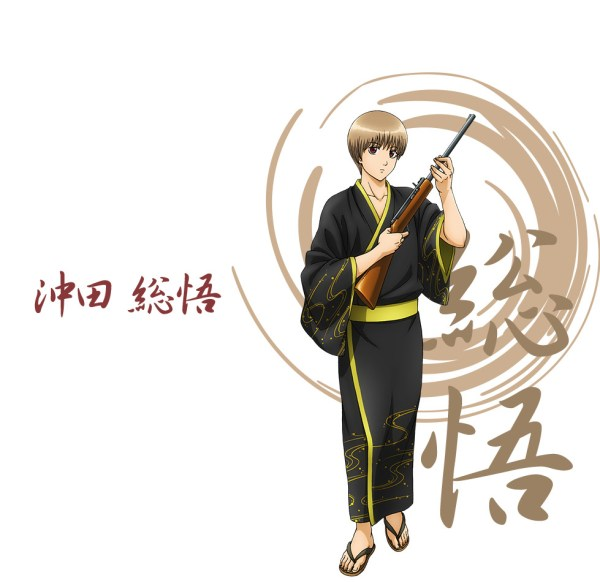 gintama-characters-to-infiltrate-hot-springs-07