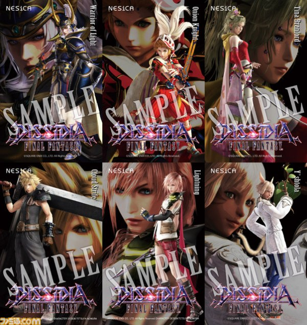 team-ninja-is-developing-dissidia-final-fantasy-arcade-game-04