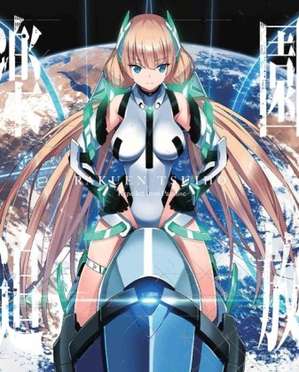 amazon-japan-reports-top-selling-manga-anime-of-first-half-of-2015-03