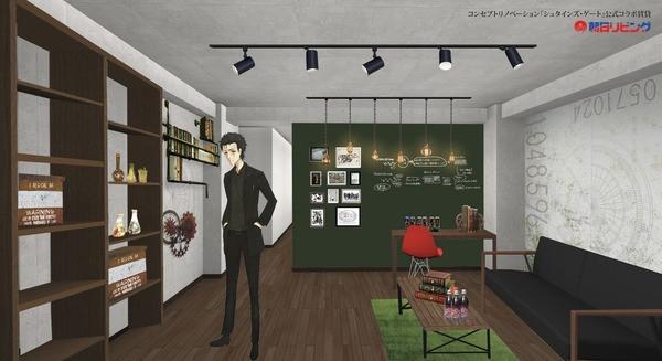 apartment-rental-company-recreates-steinsgate-future-lab-in-model-units-01
