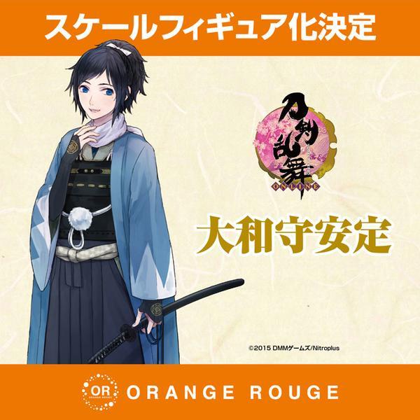 wf-2015-summer-orange-rouge-04