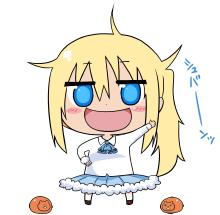 Umaru-kiba-chan-ex