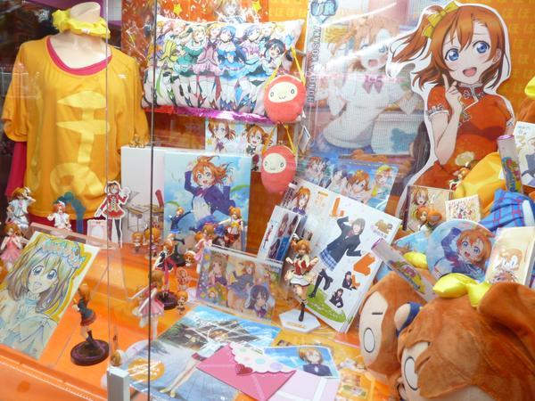 fans-celebrate-honoka-kosaka-birthday
