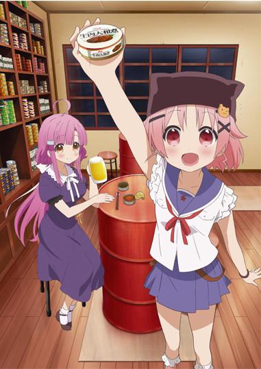 gakkou-gurashi-official-canned-goods-03