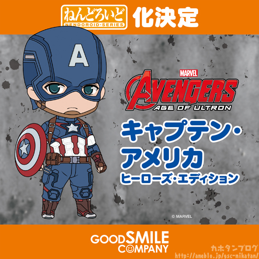 nendoroid-ironman-mark-45-hero-edition-07
