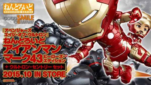 nendoroid-ironman-mark-45-hero-edition-12