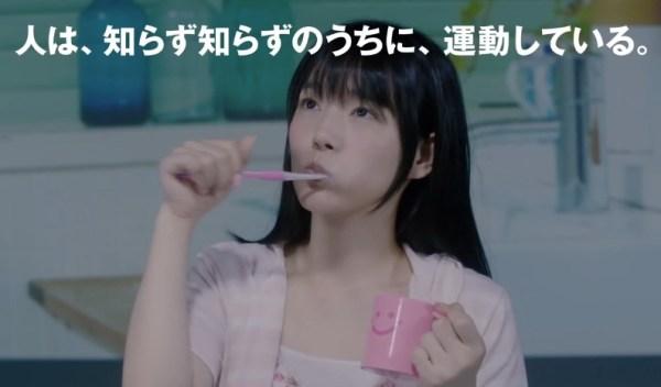 seiyuu-uchida-maaya-stars-in-protein-drink-commercials