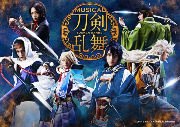 token-ranbu-musical