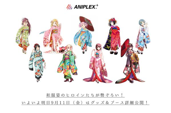 aniplex-post-illustrations-of-saekano-girls-in-kimono-05