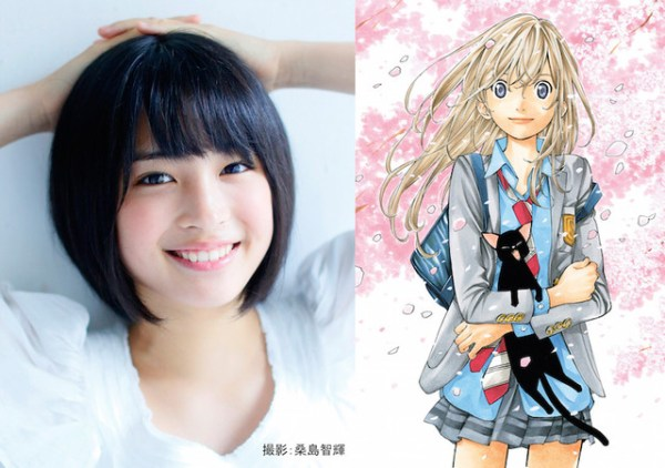 kimiuso-get-live-action-film-52