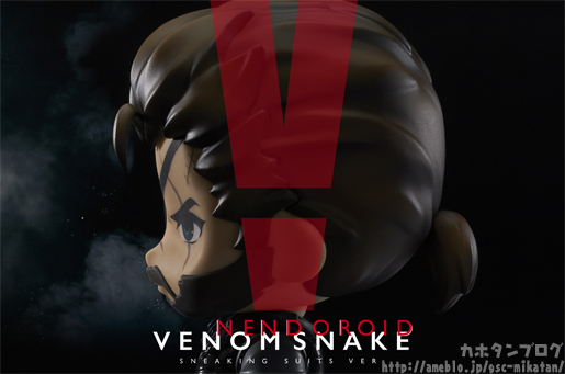 nendoroid-venom-snake-sneaking-suit-ver-01