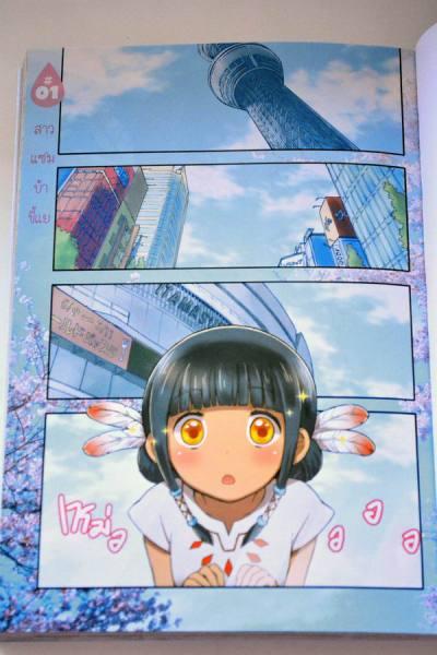 suiyoubi-manga-review-01