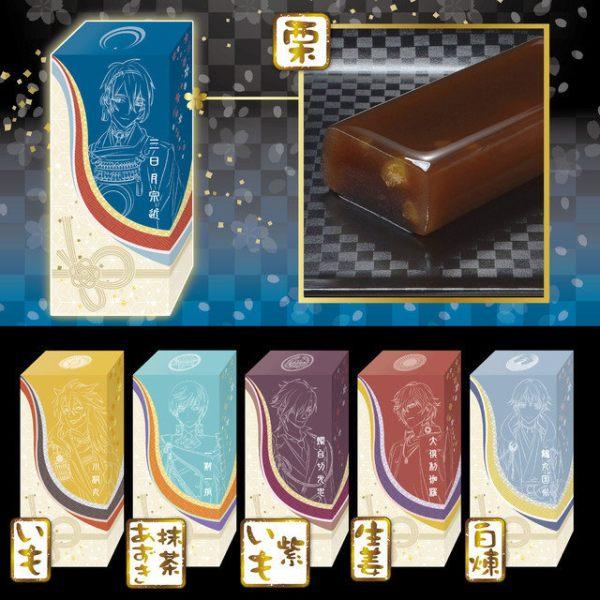 token-ranbu-characters-sweet-yokan-52