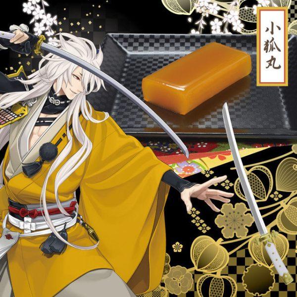token-ranbu-characters-sweet-yokan-54