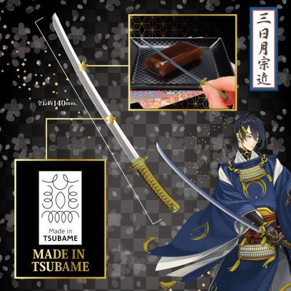 token-ranbu-characters-sweet-yokan-59