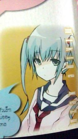 inugamisan-to-nekoyamasan-manga-review-04