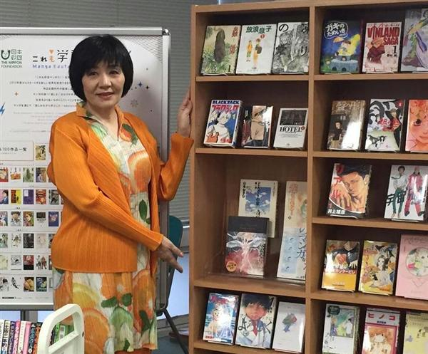 nippon-foundation-selects-100-manga-as-learning-tools