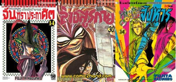 review-manga-gekko-jyourei-01