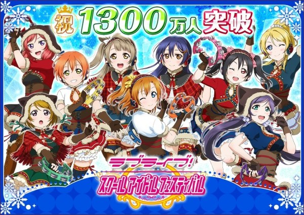 love-live-school-idol-festival-arcade-version-announced-12