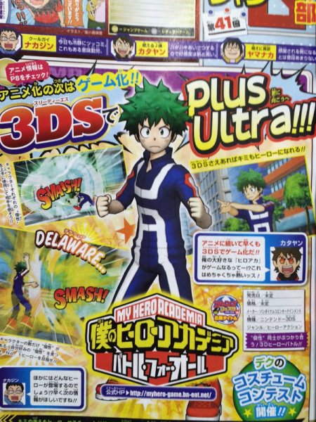 my-hero-academia-manga-gets-3ds-game-and-arcade