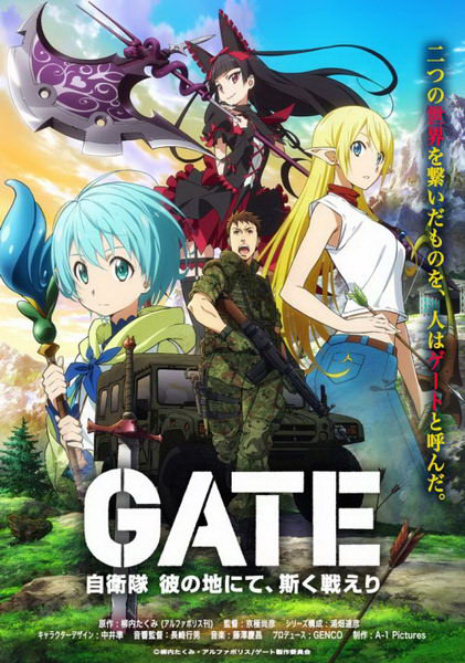 akibatan-top-anime-2015-ranking-result-06