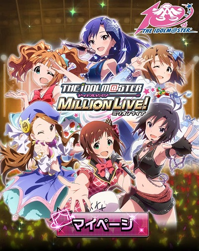 imas-million-live-pc-version-01