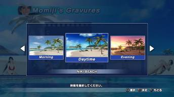 dead-or-alive-xtreme-3-new-trailer-show-owner-mode-10