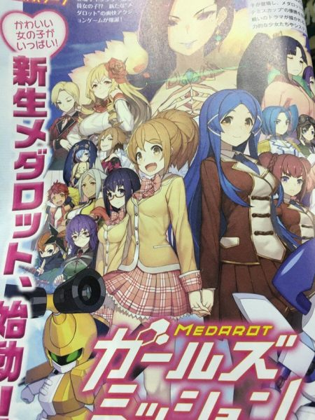 medabots-girls-mission-announced-for-3ds-04