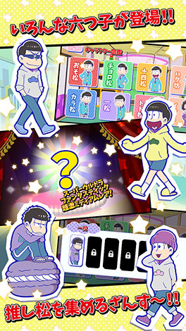 osomatsu-san-gets-more-game-and-novel-adaptation-02