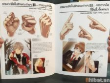 review-how-to-draw-moe-male-characters-08
