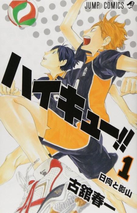 shogakukan-manga-awards-61-winner-announced-02