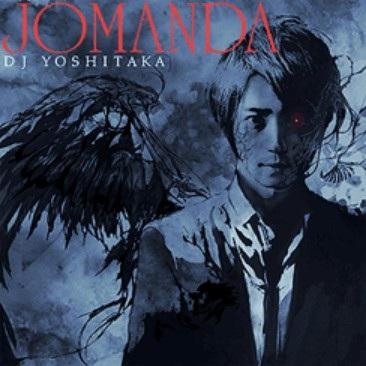 Jomanda2