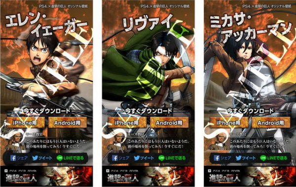 attack-on-titan-game-scratching-wall-campaign--10