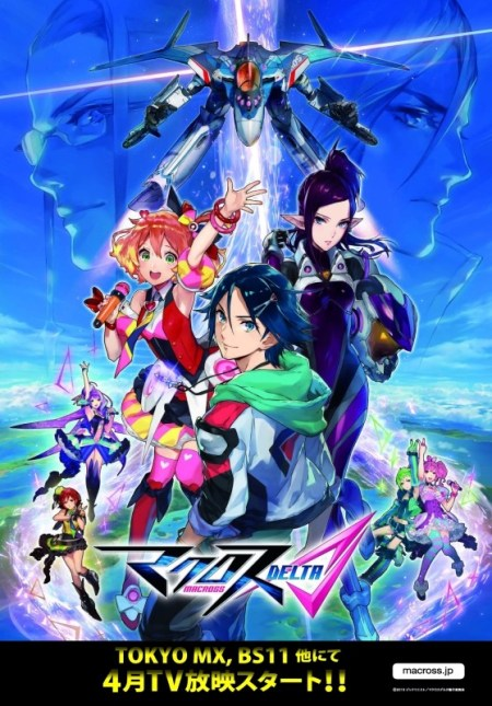 macross-delta-gets-4-manga-and-novel
