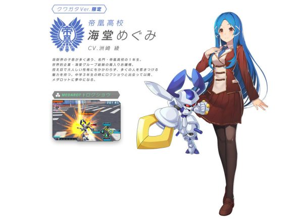medabots-girls-mission-first-trailer-previews-03