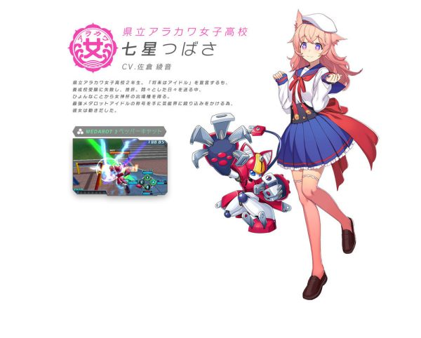 medabots-girls-mission-first-trailer-previews-05