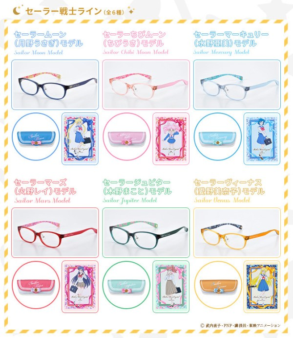sailor-moon-crystal-characters-team-up-with-jins-eyewear-01